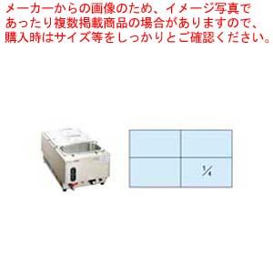 電気ウォーマーポット NWL-870VD(タテ型) 【厨房館】