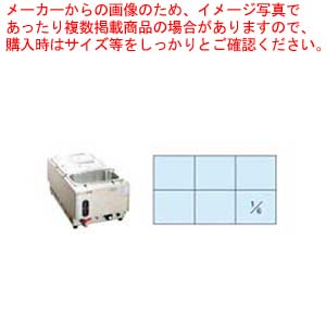 電気ウォーマーポット NWL-870VE(タテ型) 【厨房館】