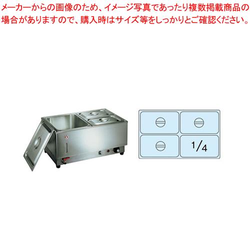 電気フードウォーマー1/1ヨコ型 KU-104Y 【厨房館】
