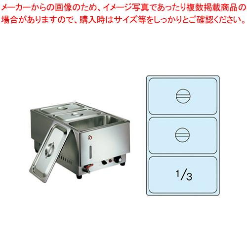 電気フードウォーマー1/1タテ型 KU-203T 【厨房館】
