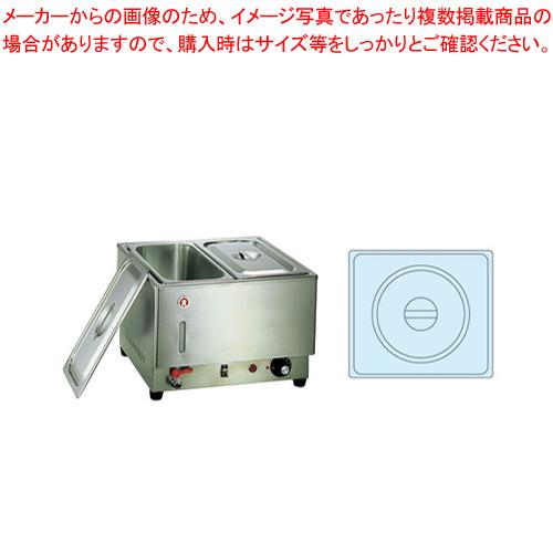 電気フードウォーマー2/3型 KU-304 【厨房館】
