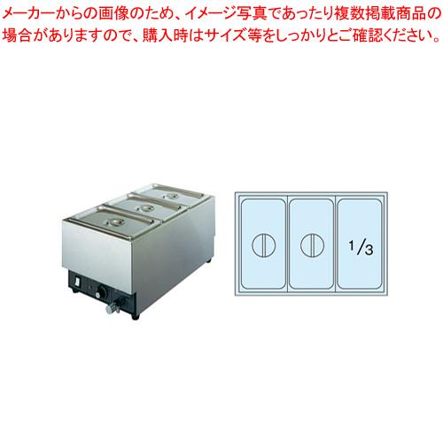 電気フードウォーマー FFW3454 (タテ型) Dタイプ【 メーカー直送/代引不可 】 【厨房館】