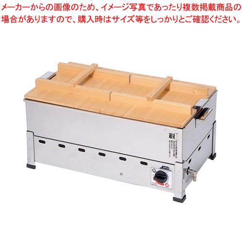 18-8ガス式おでん鍋(湯煎式) KOT-1-J LPガス 【厨房館】