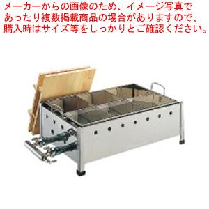 18-8直火式おでん鍋 OJ-18 尺8寸 12・13A 【厨房館】