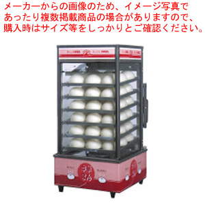 電気スチームマシン SM-654 卓上 【厨房館】