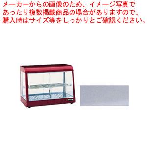 タイジ 温蔵ショーケース OS-600N ステンレス無地 【厨房館】