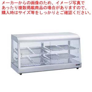タイジ 温蔵ショーケース OS-900N(S)ST 【厨房館】