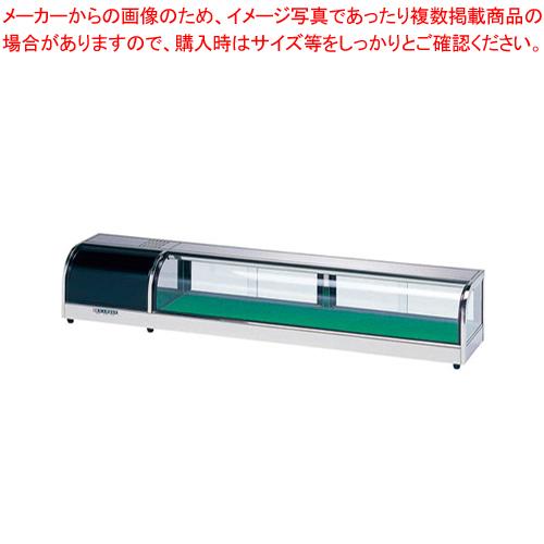 OHO ネタケース OH丸型NMX-1500L 左 【厨房館】