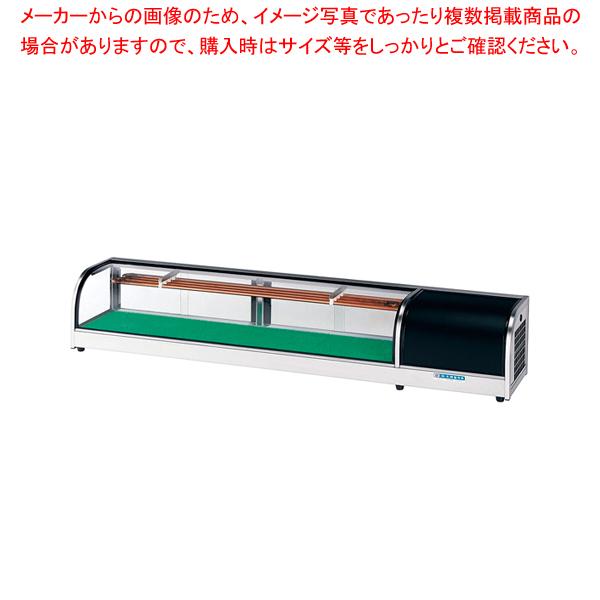 ネタケース OH丸型 OH-NVa-1200R(右) 【厨房館】