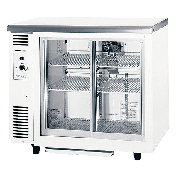 冷蔵ショーケース アンダーカウンター型 SMR-V941NB 【厨房館】