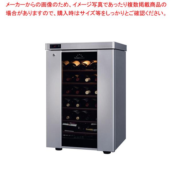 ロングフレッシュ ワインセラー ST-SV140G(P)【 メーカー直送/代引不可 】 【厨房館】