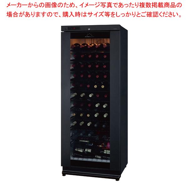 ロングフレッシュ ワインセラー ST-SV271G(M)【 メーカー直送/後払い決済不可 】 【厨房館】