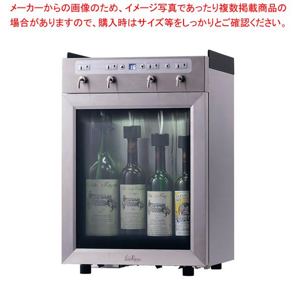 ファンビーノ ワイン・Sakeサーバー 4本用 SC-4 【厨房館】