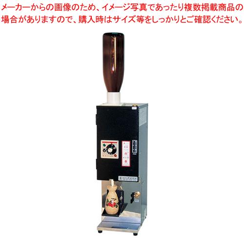 電気式 自動酒燗器 良燗さん RE-1【 メーカー直送/代引不可 】 【厨房館】