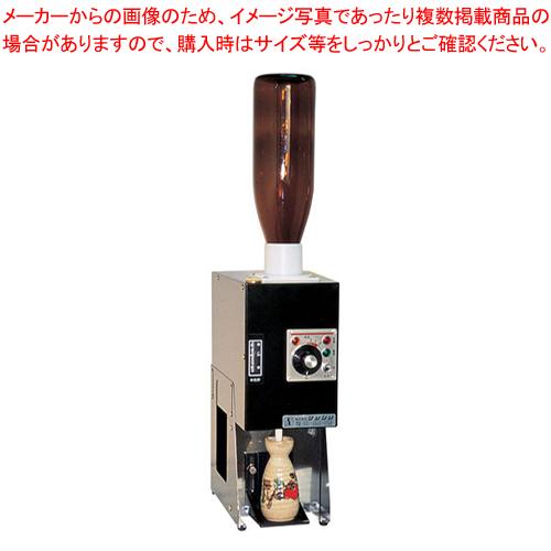 電気式 自動酒燗器 ミニ燗太 NS-1【 メーカー直送/代引不可 】 【厨房館】