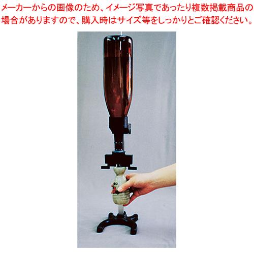ワンショット・メジャーマルチII スタンドタイプ1連型【 日本酒注ぎ入れ器 】 【厨房館】