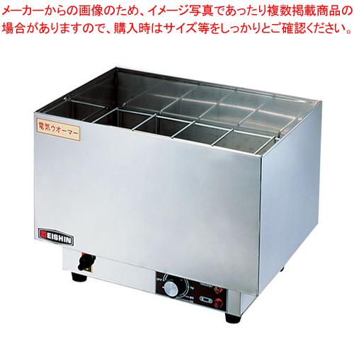 エイシン 電気酒燗器 ES-5型 【厨房館】