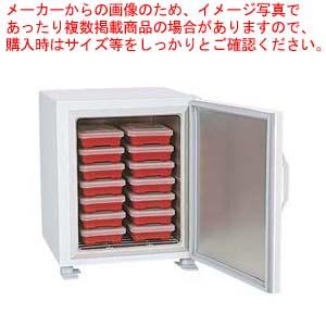 ニッセイ 弁当温蔵庫 HP-28 【厨房館】
