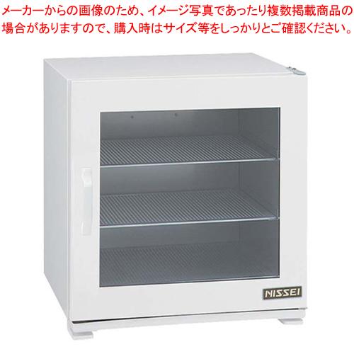 ニッセイ 小型温蔵庫 HP-46G(ガラス扉) 【厨房館】
