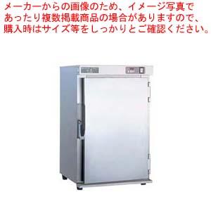 電気温蔵庫 NB-7F(32個入) 【厨房館】