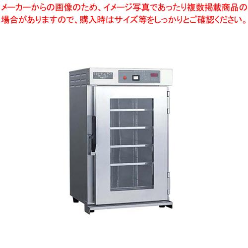 遠赤外線温蔵庫 NB-60EG 【厨房館】