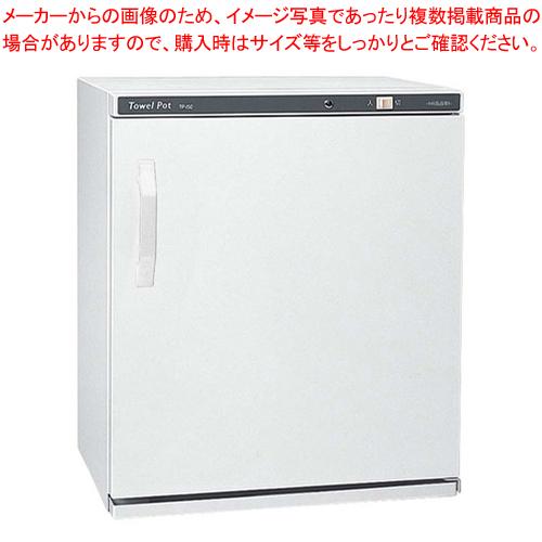 ニッセイ タオルポット TP-150 【厨房館】