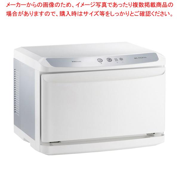 タイジ ホットキャビ(温冷自在) HC-11LX Pro 【厨房館】