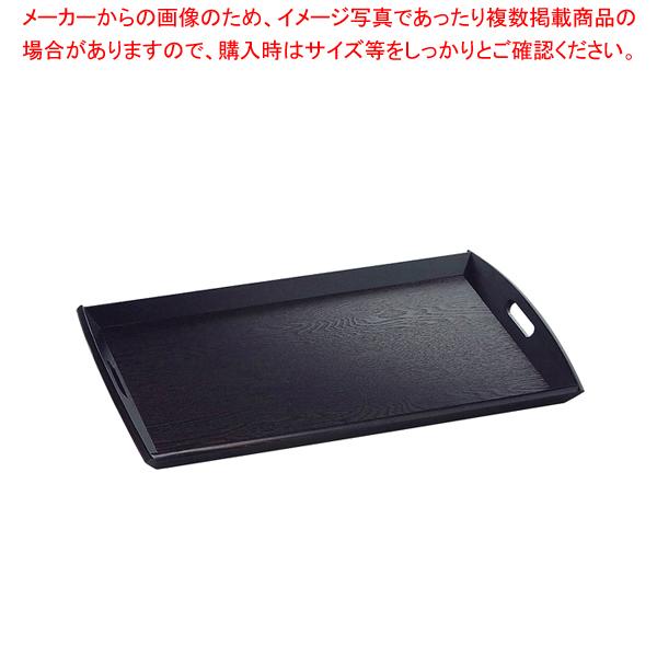 新型脇取盆 黒(栓材) 大 17198【ECJ】【器具 道具 小物 作業 調理 料理 】