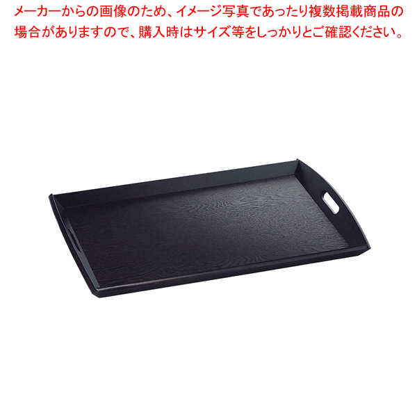 新型脇取盆 黒(栓材) 小 17197【ECJ】【器具 道具 小物 作業 調理 料理 】