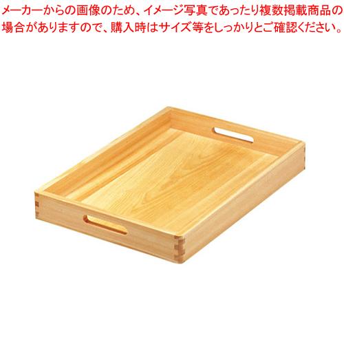 白木脇取盆 小【 木製トレー 45cm×30cm×H5cm 】 【厨房館】
