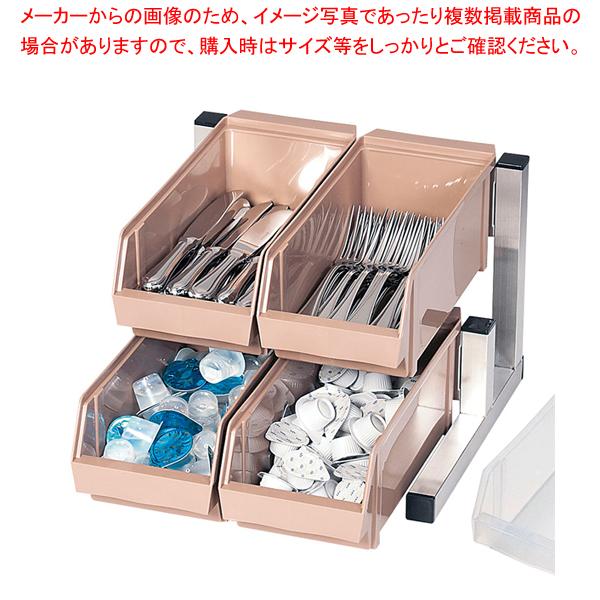 TKG 18-8スマート オーガナイザー 2段2列(4ヶ入) ホワイト 【厨房館】