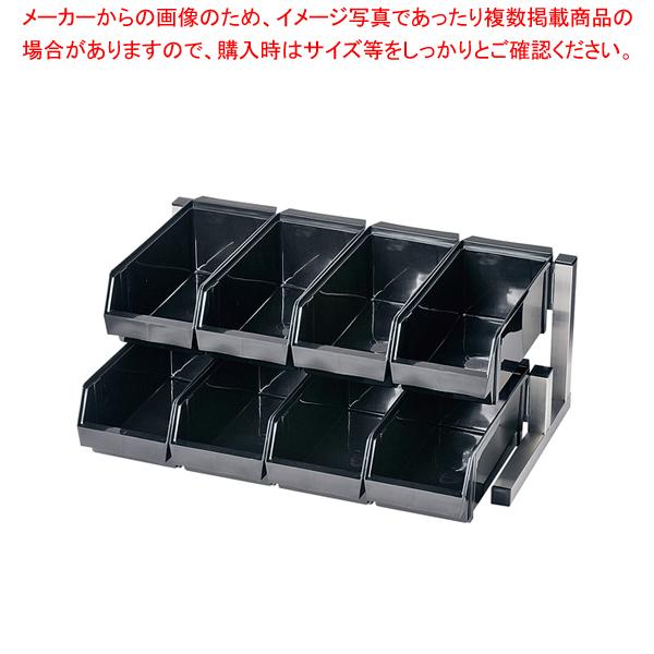 遠藤商事 / TKG 18-8スマート オーガナイザー 2段4列(8ヶ入) ブラック【厨房館】