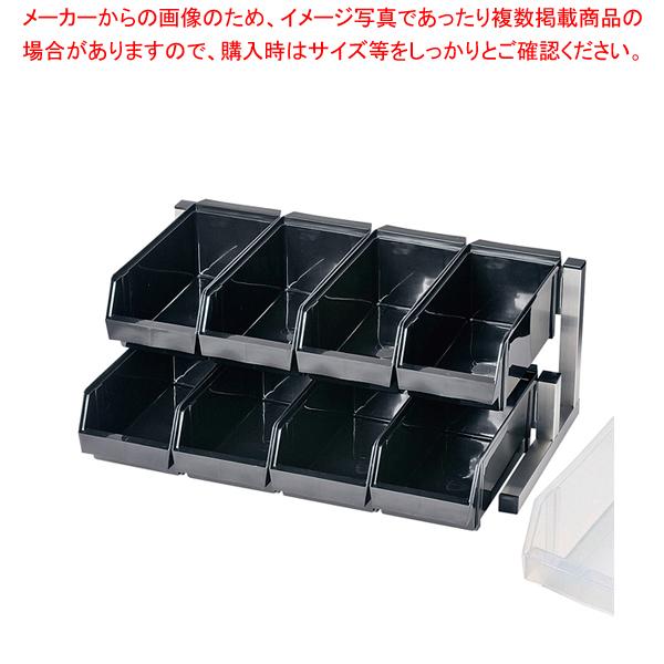 遠藤商事 / TKG 18-8スマート オーガナイザー 2段4列(8ヶ入) ホワイト【厨房館】