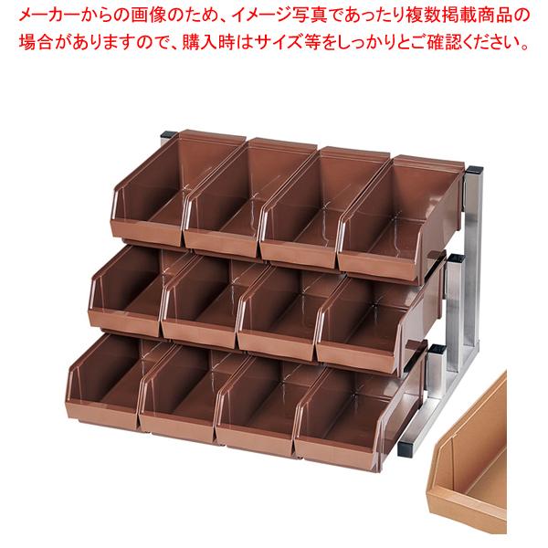 TKG 18-8スマート オーガナイザー 3段4列(12ヶ入) キャメル 【厨房館】