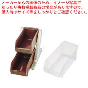 SA18-8デラックス オーガナイザー 2段1列(2ヶ入) ホワイト【 カトラリーボックス オーガナイザー 】 【厨房館】
