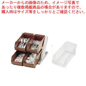 SA18-8デラックス オーガナイザー 2段2列(4ヶ入) ホワイト【 カトラリーボックス オーガナイザー 】 【厨房館】
