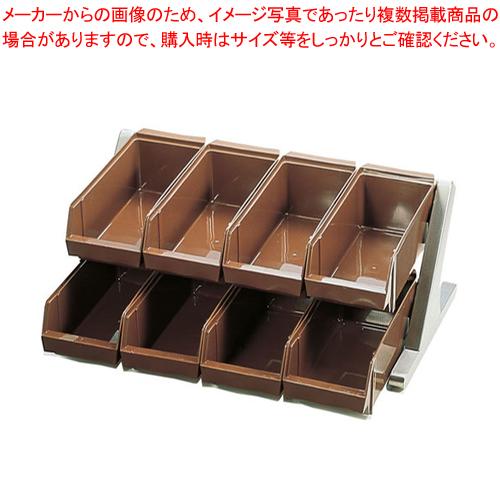 SA18-8デラックス オーガナイザー 2段4列(8ヶ入) ブラウン【 カトラリーボックス オーガナイザー 】 【厨房館】