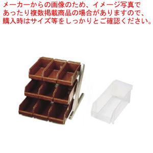 SA18-8デラックス オーガナイザー 3段3列(9ヶ入) ホワイト【 カトラリーボックス オーガナイザー 】 【厨房館】