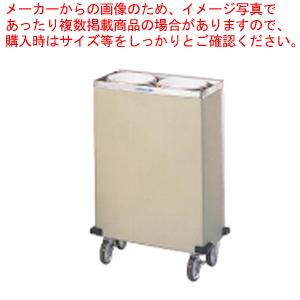 CLシリーズ 食器ディスペンサー (保温式)CL-5227H【厨房館】【メーカー直送/代引不可】
