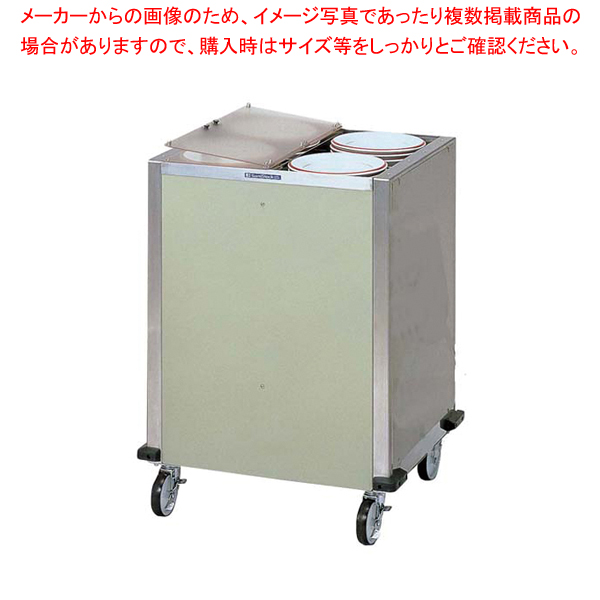 CLWシリーズ多列カート型ディスペンサー CL21W4 保温なし 厨房館 メーカー直送 代引不可 安い,定番