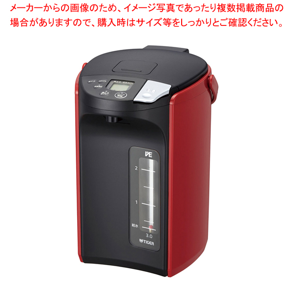 タイガーVE 電気まほうびん とく子さん PIP-A300 【厨房館】