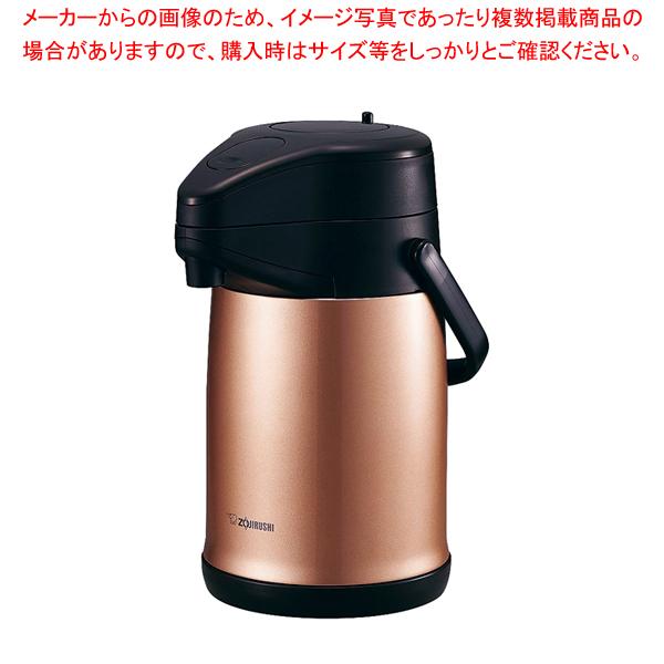 象印 ステンレス エアーポット SR-CC30NZ(3.0L) 【厨房館】