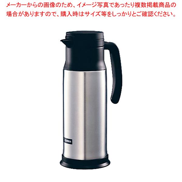 象印 ステンレスクールピッチャー SH-MA10(1.0L) 【厨房館】