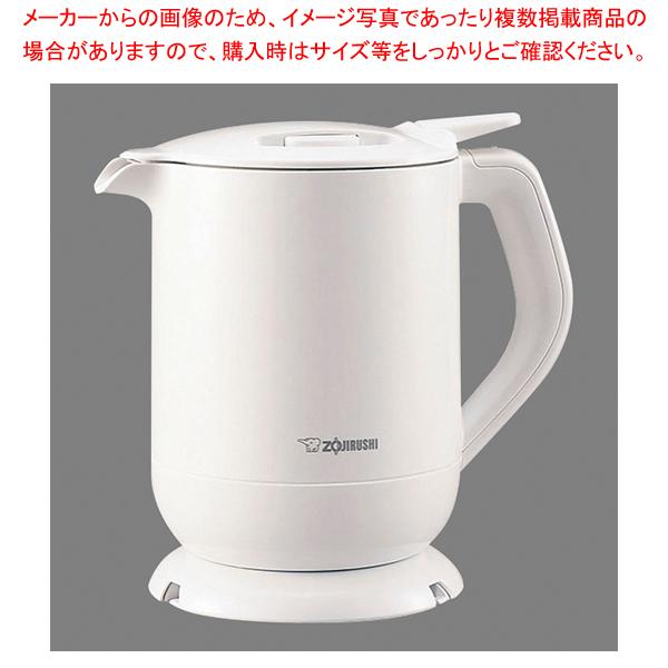 象印 電気ケトル CK-CH08 ホワイト 【厨房館】