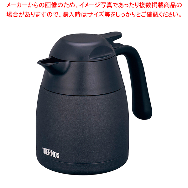 サーモス ステンレス 卓上ポット 墨 THX-701(0.7L) 【厨房館】