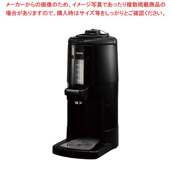 象印 真空ドリンクディスペンサー SY-BA60(6L) 【厨房館】