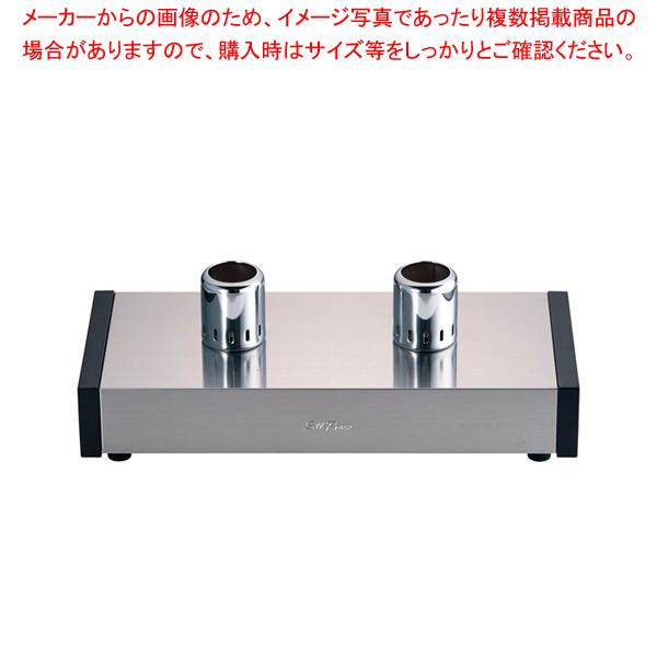 サイフォンガステーブル SSH-502S D(2連) LPガス 【厨房館】