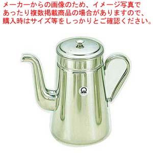 SA18-8コーヒーポット #18 ツル首(電磁調理器用)【 コーヒーポット 】 【厨房館】