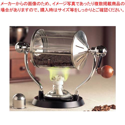ハリオ コーヒーロースター・レトロ RCR-50【 コーヒー関連商品 】 【厨房館】