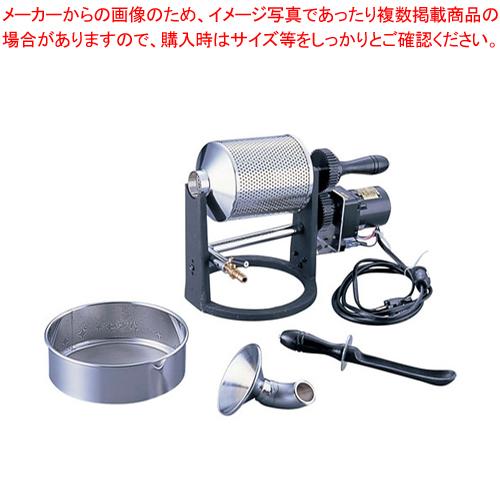 サンプルロースター 電動式 LP【 コーヒー関連商品 】 【厨房館】